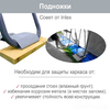 Каркасный бассейн Intex 26784 300х175х80 Rectangular Prism Frame