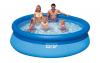 Надувной бассейн Intex 28120.56920 305x76 Easy Set