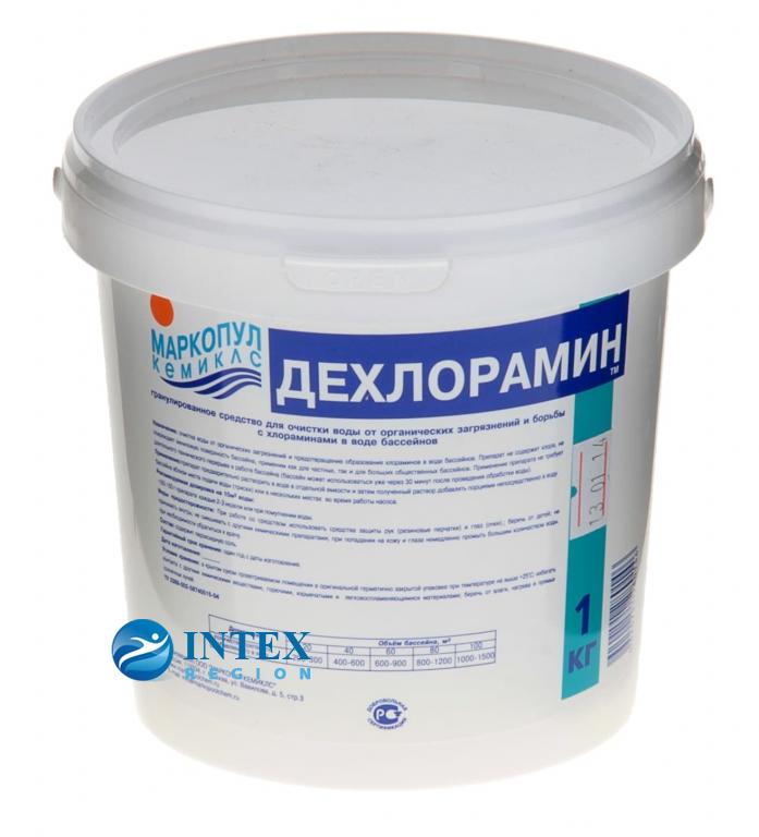 Дехлорамин в гранулах Маркопул Кемиклс